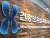 """[신년사] 심평원 김승택 원장 """"올해도 분석심사 사업 수행"""""""