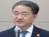 """박능후 장관 """"국내 제약·바이오 산업 육성, 신약개발 적극 지원"""""""