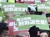 """[사진] 영남대의료원 고공농성 200일째...""""환자곁으로 가고싶다"""""""