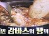 생활의 달인, 파에야·감바스 달인...비비큐 오징어+샤프란물 쌀 비법