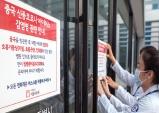 중국, 우한 폐렴 사망자 106명...신종 코로나 대유행 우려 커