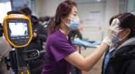 신종 코로나 바이러스 감염증 4번째 환자 발생