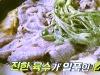 생활의 달인, 일본식 소고기 전골 달인...광어살+두부+산마 육수 비법
