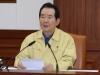 코로나19 집단발병, 대구·경북 지역 '감염병특별관리지역' 지정