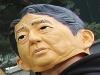 '코로나19 혼란' 틈타 전 세계 '방사능 오염' 시키는 일본 아베 규탄