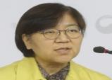 30번째 코로나 환자, 서울대병원서 진료...인터뷰 기자 자가격리