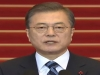 대구·청도·경산·봉화 특별재난구역 선포, 어떤 혜택 있나?