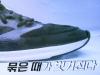 생활의 달인, 운동화 세탁 달인...쌀뜨물+소프넛+과탄산소다 '천연세제'