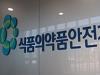 한국 제안한 '유전자 증폭 검사기법' 국제표준안 확정