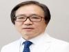 [인사] 일산차병원, 부인종양센터 이선경 교수 영입