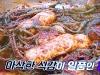 생활의 달인, 반찬 김치 달인...숙성 바지락고춧가루 총각무김치 인기