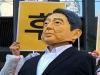 """[사진] """"후쿠시마 핵발전소 사고 9주기 기억하자"""""""