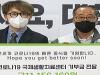 [사진] 코로나19 생활치료센터 퇴소 외국인 기부금 보내