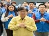 [사진] '자랑스런' 질병관리본부 직원들, 코로나 응원챌린지 참여