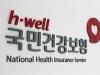 건강보험 3조 누수 불법 사무장병원 잡을 '특사경법' 폐기되나