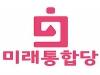 미래통합당 윤리위, '나이들면 장애인' 발언 김대호 후보 제명