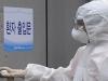 유학생 등 해외 입국자 많은 강남구 코로나19 관련 고발 잇따라