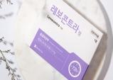제약 신제품...메디톡스, 응급피임약 '레보콘트라정' 출시