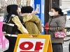 6월부터 '공적 마스크 구매 5부제' 폐지...비말차단 마스크 신설