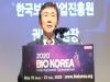 바이오코리아 2020 개막...변화하는 바이오산업 조망