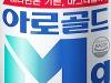 프리미엄 비타민·마그네슘 음료 '일동제약 아로골드Mg' 리뉴얼 출시