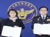 KMI한국의학연구소, 경찰공무원 유가족 무료로 건강검진