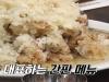 생활의 달인, 중식 마늘닭 달인...3대를 이어온 비법의 '연팔기'