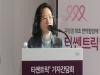 삼중음성 유방암 최초 면역항암제 '티쎈트릭' 치료 패러다임 전환