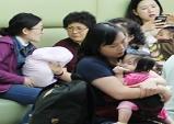 안산시 유치원 100명 식중독...14명은 햄버거병 의심