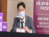 '졸레어' 중증 알레르기성 천식 환자, 최종 단계 치료제
