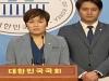 """故 최숙현 선수, 폭행 논란...임오경 의원 """"조직적 방해에도 관련자 발본색원 할 것"""""""