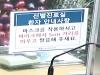 [사진] 접촉 최소화한 코로나19 선별진료실 등장