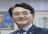 """박용진 의원 """"안산 유치원 집단 식중독 사고 교육부도 책임"""""""
