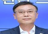 """김포시 """"의대·한의대·치대 포함 700병상 경희의료원 유치"""""""