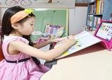 코로나19로 비대면 온라인 수업 보편화...아이 눈 건강 관리법